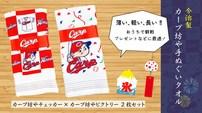 "<div class=""caption""><a href=""https://hamagazine.theshop.jp/"">広島アスリートマガジンオンラインショップ</a></div>"