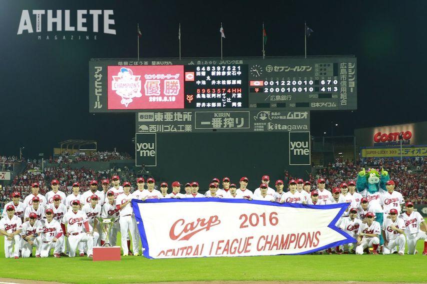 """<div class=""""caption"""">2016年に25年ぶりの優勝を果たしたカープ。ここから3連覇を果たすなど、球団史に残る強さを発揮した。</div>"""