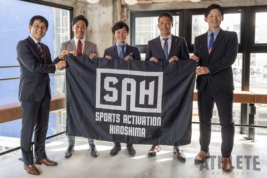 """<div class=""""caption"""">SAH代表・神田氏が発起人となった「広島スポーツ座談会」のメンバー。</div>"""