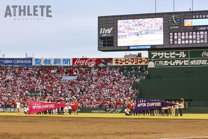 """<div class=""""caption"""">数多くの感動をカープファンに与えた旧広島市民球場</div>"""